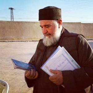 Syeikh Abdullah Rahhal