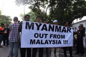 selamat pagi Rohingya1
